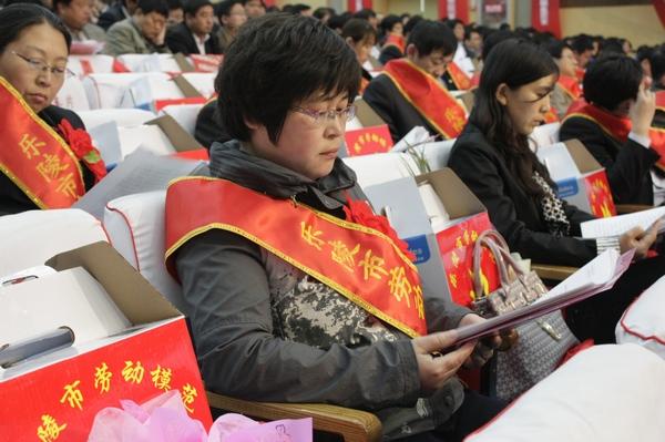 蔡文思老师参加庆祝大会
